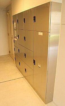 マンション(建物一部)-大阪市東成区東小橋1丁目 便利な宅配BOX
