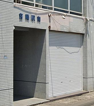 区分マンション-宮崎市瀬頭2丁目 その他