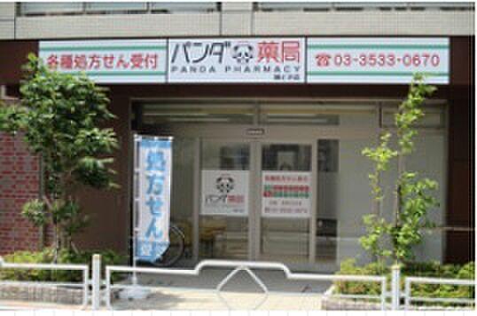 中古マンション-中央区晴海3丁目 パンダ薬局 勝どき店(911m)