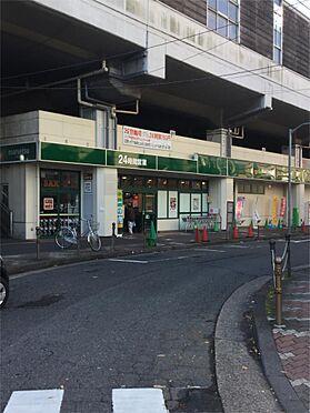 中古マンション-戸田市川岸1丁目 マルエツ 浮間舟渡店(2010m)