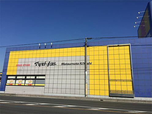 土地-さいたま市南区太田窪4丁目 ドラッグストア マツモトキヨシ 浦和大谷口店(405m)
