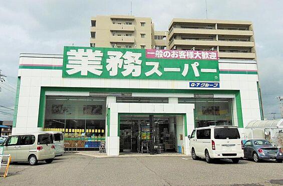 戸建賃貸-岡崎市矢作町字加護畑 業務スーパー 中園店1238m