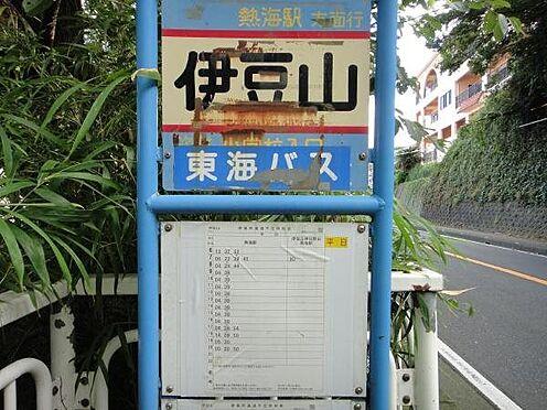 リゾートマンション-熱海市伊豆山 バス便は1時間に約2本、熱海方面は約8分程の乗車となります。