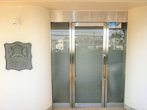 マンション(建物一部)-横浜市港北区錦が丘 エントランス