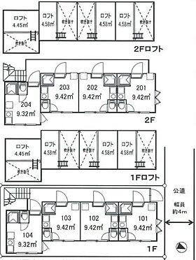 アパート-杉並区成田東3丁目 間取り