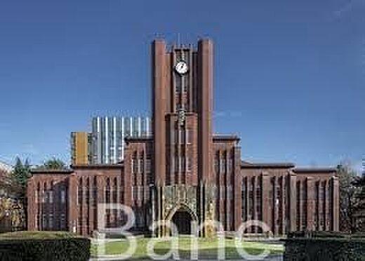 中古マンション-文京区湯島4丁目 国立東京大学 徒歩8分。 570m