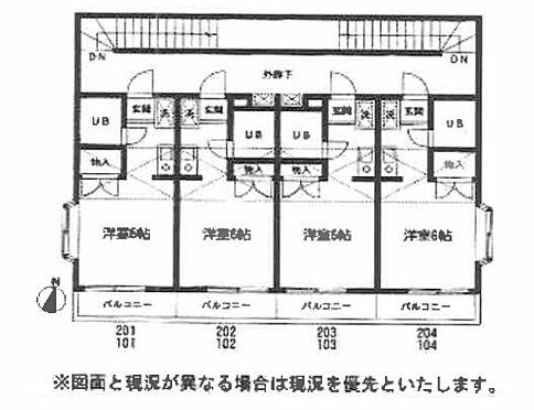 アパート-横浜市戸塚区矢部町 間取り
