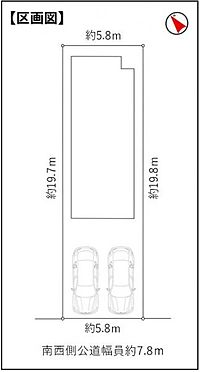 戸建賃貸-名古屋市港区港陽1丁目 区割図 限定1棟!並列2台駐車可能です!