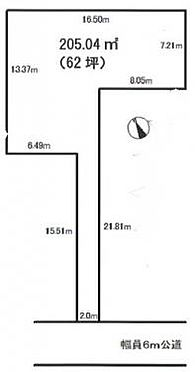 土地-川崎市川崎区大島4丁目 区画図