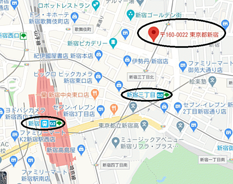 マンション(建物一部)-新宿区新宿5丁目 その他