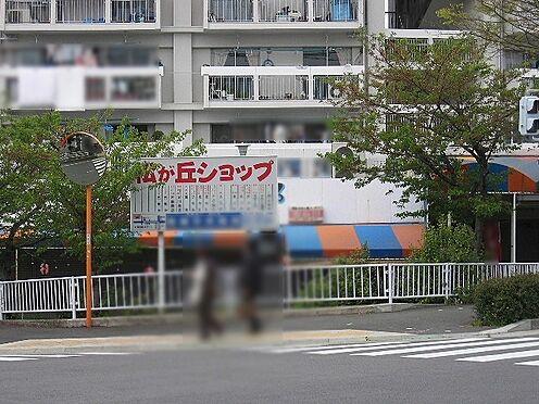 中古マンション-神戸市垂水区神陵台4丁目 松が丘ショップ