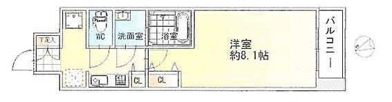 マンション(建物一部)-神戸市兵庫区新開地4丁目 外観