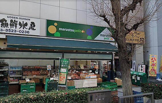 マンション(建物一部)-中央区日本橋茅場町3丁目 24時間営業のスーパーです