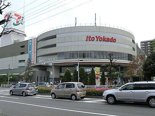 マンション(建物一部)-八王子市椚田町 イトーヨーカドー八王子店まで631m