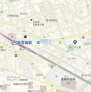 中古マンション-青梅市東青梅3丁目 その他