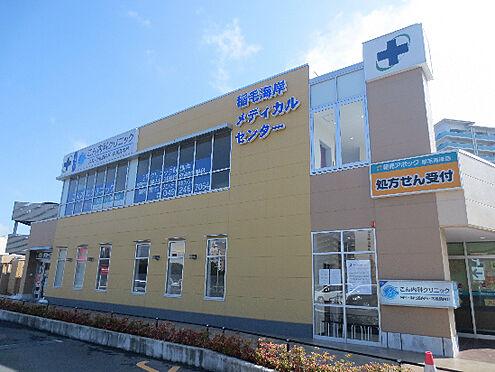 中古マンション-千葉市美浜区稲毛海岸5丁目 こん内科クリニック(536m)