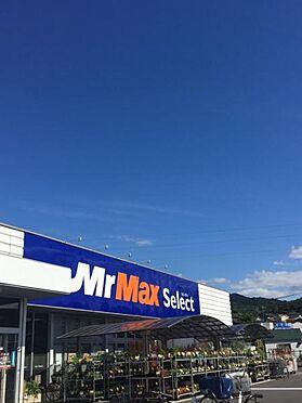 土地-福岡市西区戸切2丁目 MrMax橋本店 976 m