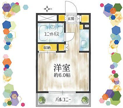 マンション(建物一部)-名古屋市昭和区元宮町3丁目 生活しやすい1DK、単身者向け物件です。