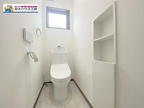 戸建賃貸-大崎市古川北稲葉3丁目 トイレ