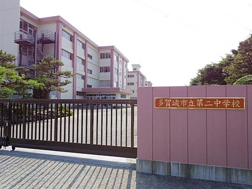 新築一戸建て-多賀城市新田字中 第二中学校 約2300m