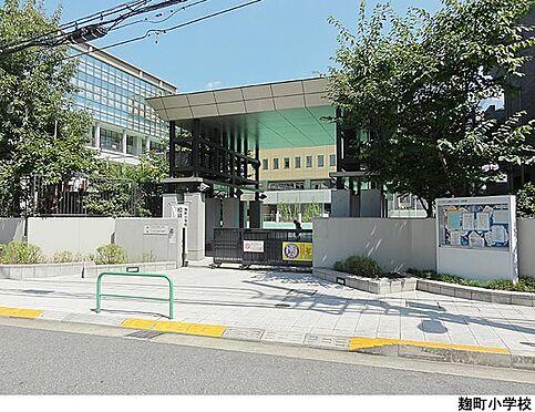 店舗(建物一部)-千代田区平河町1丁目 麹町小学校