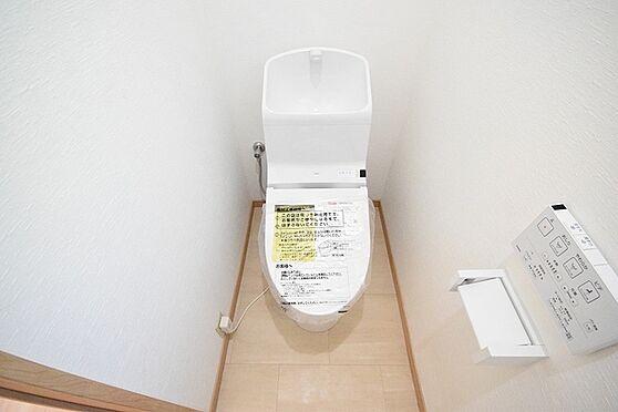 中古一戸建て-八王子市東中野 トイレ