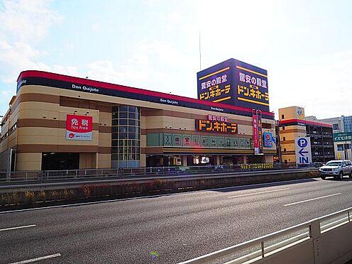 新築一戸建て-春日井市東野町6丁目 MEGAドンキホーテ春日井店 徒歩約20分 1600m