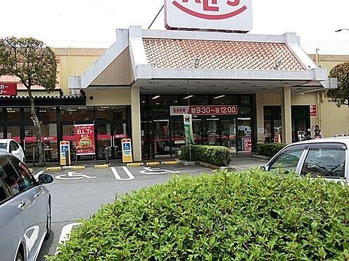 マンション(建物一部)-八王子市椚田町 スーパーアルプスはざま店まで146m