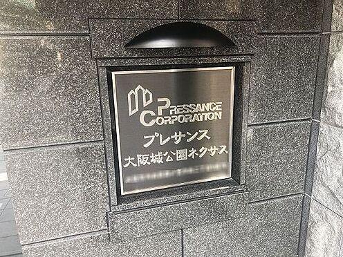 マンション(建物一部)-大阪市中央区森ノ宮中央2丁目 エントランス