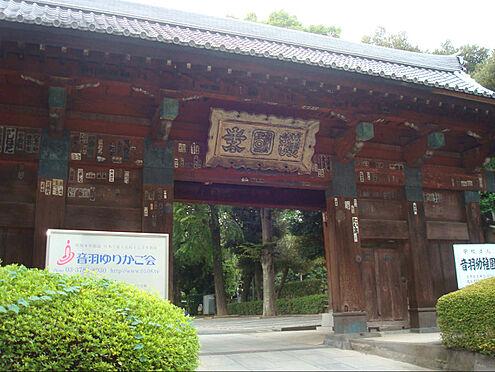 アパート-新宿区西早稲田1丁目 【その他】護国寺まで1309m