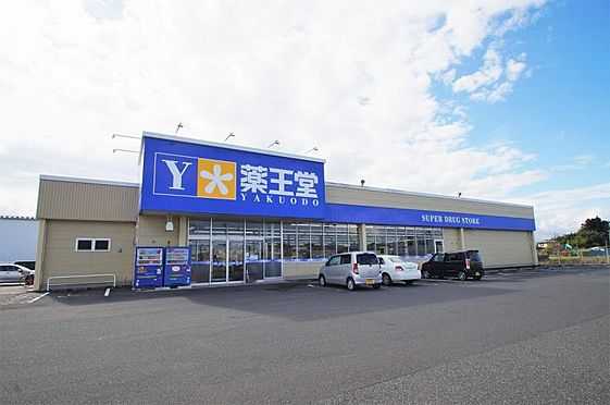 新築一戸建て-大崎市古川沢田字筒場 周辺
