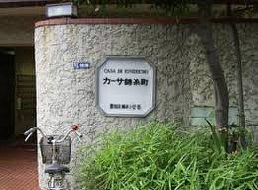 区分マンション-墨田区錦糸1丁目 カーサ錦糸町・ライズプランニング