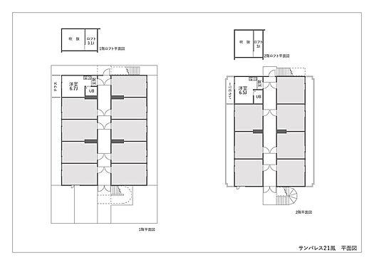 マンション(建物全部)-堺市西区鳳中町8丁 間取り
