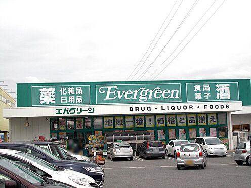 中古一戸建て-大和高田市日之出東本町 エバグリーン神楽店 徒歩 約9分(約700m)