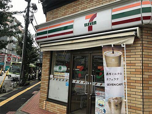 中古マンション-戸田市喜沢2丁目 セブンイレブン西川口駅東口店(1458m)