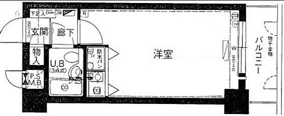 区分マンション-大阪市天王寺区石ケ辻町 単身用の1R