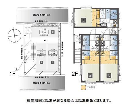 アパート-西東京市柳沢5丁目 間取り