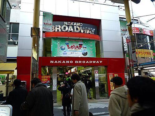 店舗(建物全部)-中野区中央5丁目 【ショッピングセンター】ブロードウェイまで1483m