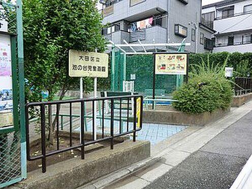 マンション(建物全部)-大田区東雪谷1丁目 池の台児童遊園