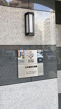 区分マンション-中央区日本橋箱崎町 共用部充実