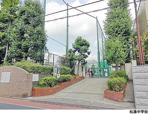 マンション(建物一部)-渋谷区円山町 松濤中学校