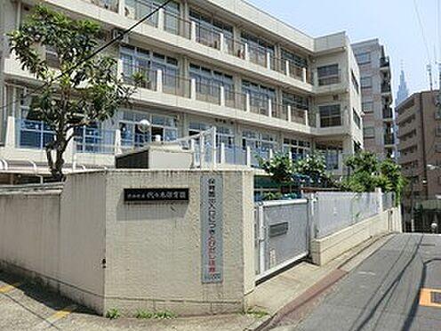 マンション(建物一部)-渋谷区代々木5丁目 代々木保育園