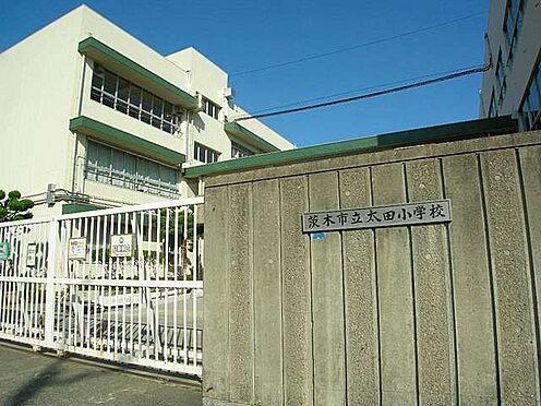 新築一戸建て-茨木市花園2丁目 茨木市立太田小学校