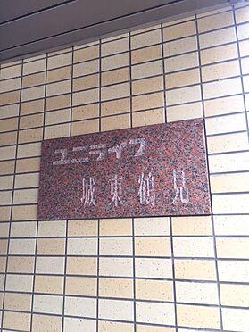 中古マンション-大阪市城東区今福東3丁目 外観