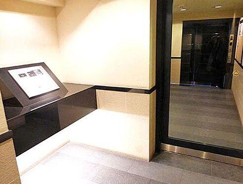 マンション(建物一部)-横浜市中区長者町8丁目 フェニックス伊勢佐木・ライズプランニング