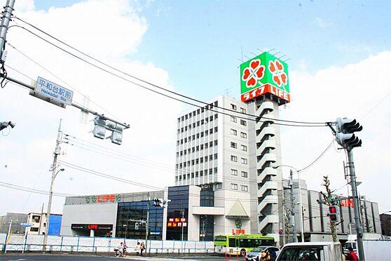 マンション(建物一部)-板橋区徳丸1丁目 ライフ 平和台店(2151m)