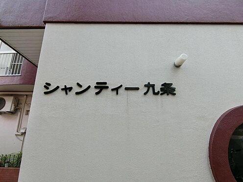 マンション(建物一部)-大阪市西区九条1丁目 間取り