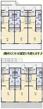 アパート-横須賀市公郷町3丁目 間取り