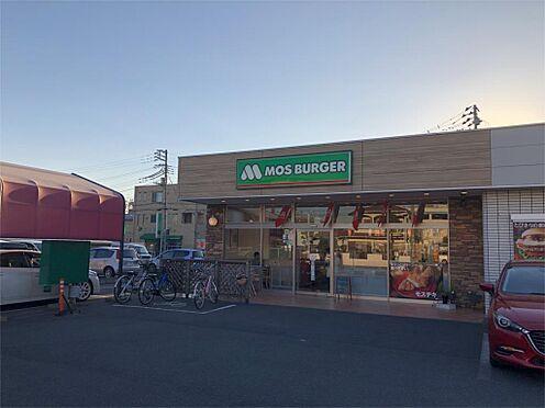 土地-上尾市上平中央3丁目 モスバーガー 北上尾店(1175m)