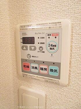 アパート-荒尾市増永 101号室浴室乾燥機